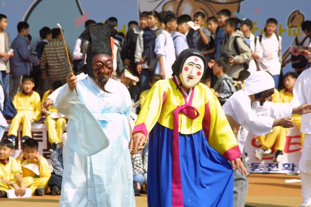 Lễ hội múa mặt nạ quốc tế tại Andong