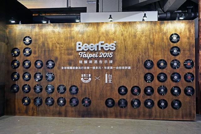 BeerFes-06