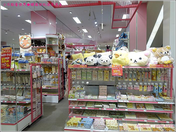 北海道札幌Ario購物中心 (130).JPG