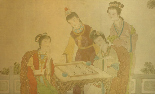 "Xiangqi - Representación de ámbitos Tao • <a style=""font-size:0.8em;"" href=""http://www.flickr.com/photos/30735181@N00/31709945453/"" target=""_blank"">View on Flickr</a>"