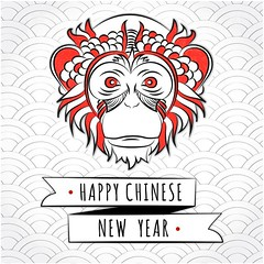 free vector Chinese New Year 2017 With Monkey Face Background (cgvector) Tags: 2017 asia astrology background bird card cartoon celebration chicken chinese cock concept crowing culture decoration design east element face festival flower frame gold golden graphic greeting holiday horoscope isolated japan lantern lunar monkey newyear oriental ornament paperlantern pattern red rooster sakura season sign silhouette symbol traditional typographic vector verticalbanner wallpaper zodiac happynewyear winter party animal chinesenewyear color happy event happyholidays china winterbackground