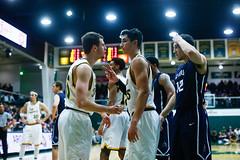 USF Basketball vs LMU 235 (donsathletics) Tags: usf mens basketball vs lmu 232 jordan ratinho dons university san francisco