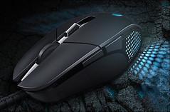 Doğru oyun faresi nasıl seçilir? (Teknoformat) Tags: fare gamingmouse inceleme logitech oyun oyunfaresi oyunfaresinasılseçilir razer roccatkova