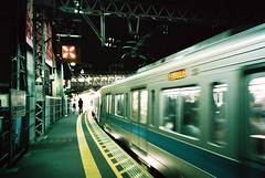 welcome* last train (* tathei *) Tags: city travel blur film station japan train tokyo natura scene fujifilm yoyogi welcome vanishing hachiman iso1600 odakyu lifeinjapan classica