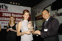 that's Beijing 2006 Reader Restaurant Awards  - 10 (the Beijinger Magazine) Tags: china friends party people food celebrity bar magazine fun happy restaurant photo joy beijing 2006 best celebration winner prize    win awards  foreign expats success celebrate foreigners won lounger expat  foreigner     authoritative      tbj   thatsbj