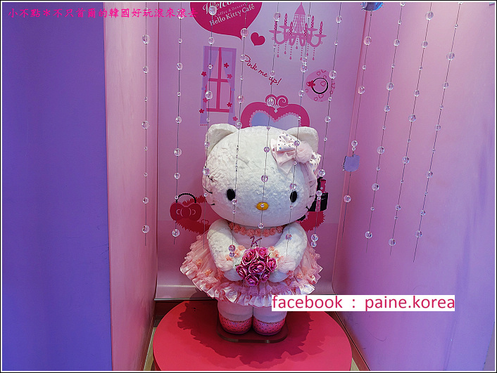 弘大hello kitty (21).JPG