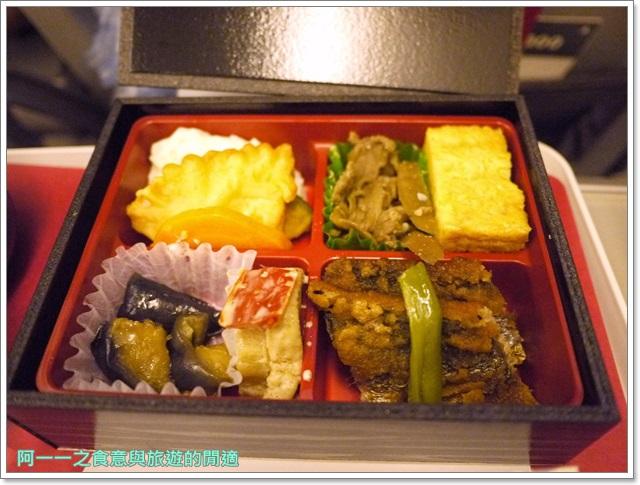 日本東京羽田機場江戶小路日航jal飛機餐伴手禮購物免稅店image051