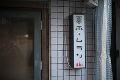 ピエール瀧 画像3