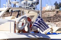 Dekadenz (Andie Wandsch) Tags: boot yacht santorini insel island griechenland greece