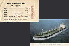 40 Years Ago (Kev Gregory (General)) Tags: shell tanker tankers ss opalia cadet cadetship persian gulf arabian kharg island navigator navigation apprentice britain great england london registered registry iran iranian