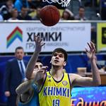 khimki_astana_ubl_vtb_ (37)