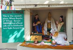 "PB140559-a (photozaki) Tags: india ""sujata kuti"" ""mahabohi temple"" ""mahabodhi mahavihara temple ""buddhist buddha buddhism ""bodhi tree"" bodhgaya gaya buddhist monk monks ashoka enlightenment ""vajrasan diamond throne"""