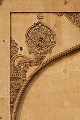 3628: Arch Carving - Gol Gumbaz (Atul Sabnis) Tags: bijapur statuessculpture portfolio roundel architecture gol gumbaz islamic art