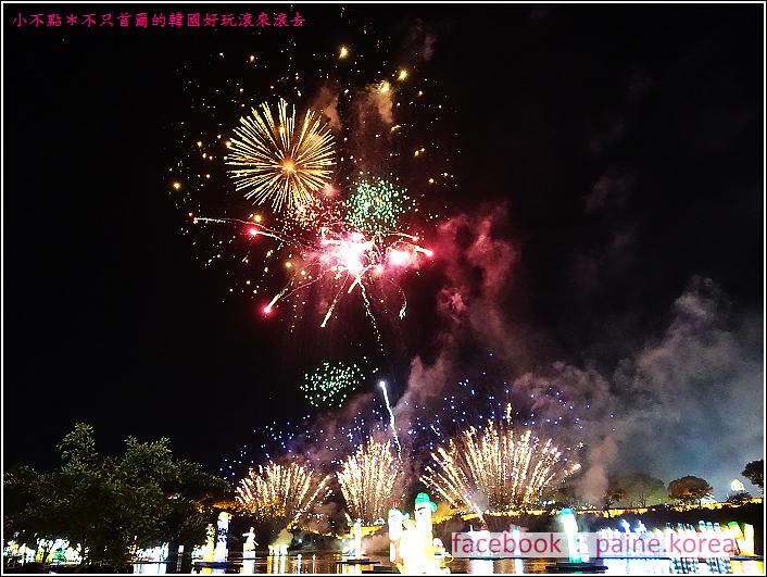 晉州流燈節 (43).JPG