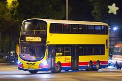 CTB VOLVO B9TL 12.8m (with WRIGHT GEMINI 2)-TG2476 (nood;e) Tags: hk bus ctb volvo wright gemini2 6500 b9tl tg2476