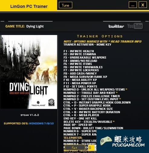 垂死之光 Dying Light v1.6.2三十一項修改器Lingon版
