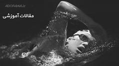 عکاسی ورزشی به رنگ سیاه و سفید (adorama.ir) Tags: سیاهوسفید عکاسیسیاهسفید عکاسیورزشی عکساکشن