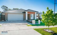11 Myers Way, Wilton NSW
