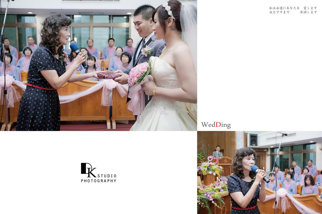 婚禮-0160.jpg