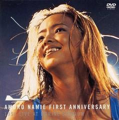 DVD cover -front- (2000.09.27) Amuro Namie First Anniversary (Namie Amuro Live ) Tags: tour namie amuro dvdcover  tourcover firstanniversary1996liveatmarinestadium