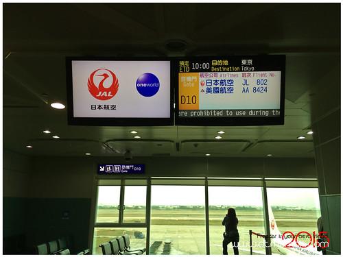 JAL飛機餐01.jpg