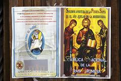 Basílica de la Gran Promesa se prepara para apertura de la Puerta Santa _ 4 (Iglesia en Valladolid) Tags: santuario jubilar granpromesabasílicavalladolidtemplo