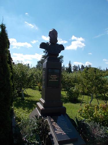 Авдотьино