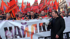 Antimaidan (plyushchikhafilm) Tags: meeting antimaidan patriot nightwolves moscow politics