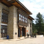 Nationalmuseum Paro, Bhutan