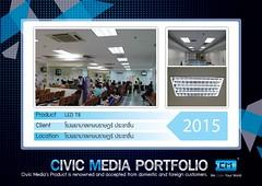 2015 - LED T8 - โรงพยาบาลเกษมราษฎร์ ประชาชื่น