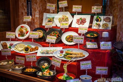 Wystawa restauracji