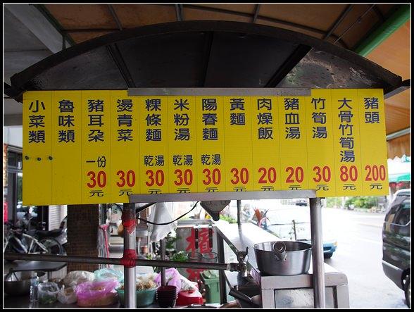 台中美食推薦 ▎豬頭三的店、老芋仔芋圓 @ 大坑 @ ▌Meiko 愛敗家。甜點。旅行~▌ :: 痞客邦