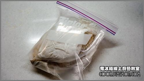 味噌土魠魚12.jpg