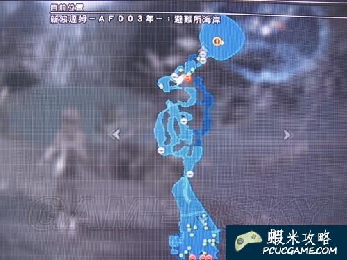 最終幻想13-2 (FF13-2) 新手全流程破關白金攻略