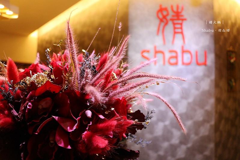 婧Shabu火鍋009