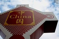 66- (Chiara Grilli) Tags: china red sky cloud milan expo milano pavilion expo2015