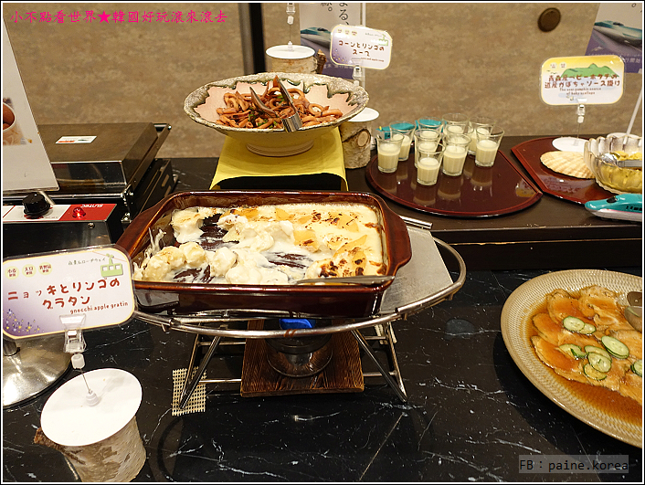 函館花菱溫泉飯店Hanabishi Hotel (104).JPG