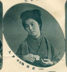 39 - Tamaru of Shinbashi 1908 (Blue Ruin 1) Tags: geigi geiko geisha shinbashi shimbashi hanamachi tokyo meijiperiod 1908 tamaru