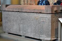 Sarcophagus (konde) Tags: sarcophagus sarkofagi coffin 5thdynasty oldkingdom giza tomblg98 granite palacefacade treasure falsedoor