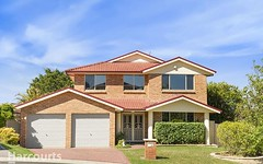 35 The Clearwater, Mount Annan NSW