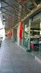 新疆 伊寧市 (xiaozhangzhuang) Tags: china xinjiang 新疆 中國 共產黨 伊宁市