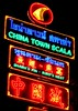 BANGKOK CHINATOWN SIGN (patrick555666751) Tags: bangkok chinatown lights nuit noche notte enseignes signs sign thailand thailande asie asia south east du sud est lumieres nit thailandia night light red rouge rosso rojo rot rood