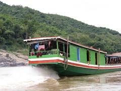 """Deuxième journée de bateau sur le Mékong entre Pakbeng et Luang Prabang <a style=""""margin-left:10px; font-size:0.8em;"""" href=""""http://www.flickr.com/photos/127723101@N04/23838832666/"""" target=""""_blank"""">@flickr</a>"""