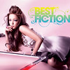 Best Fiction CD+DVD (cover) (Namie Amuro Live ♫) Tags: bestfiction bestalbum namie amuro 安室奈美恵 albumcover cover dvdcover cddvd