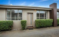 5 & 7/51 Anderson Road, Sunshine VIC