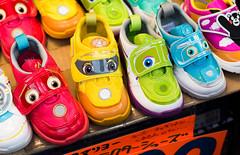 かわいい靴 (Aresio) Tags: shoes colors ueno market tokyo japan ameyoko kawaii