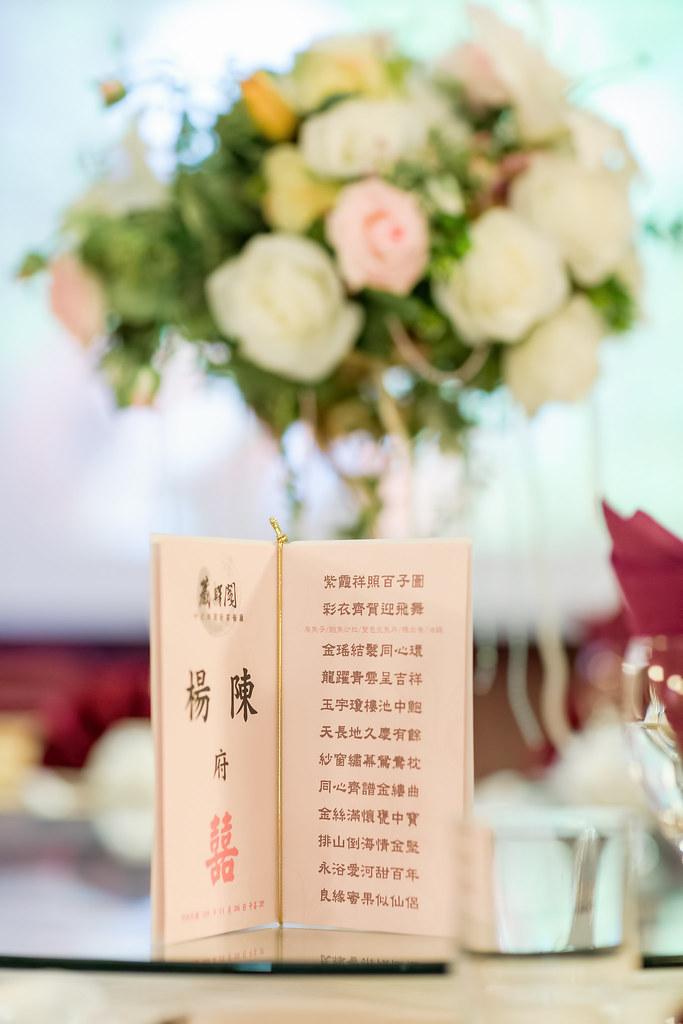 竹北藏鮮閣,藏鮮閣,藏鮮閣婚攝,婚攝卡樂,異傑&玉婷003