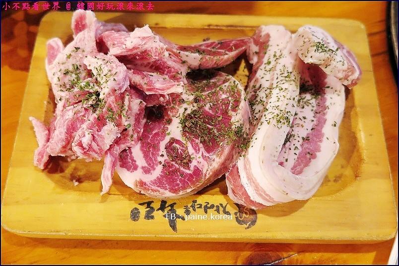 新村 盛裝自然的火爐烤肉 (9).jpg