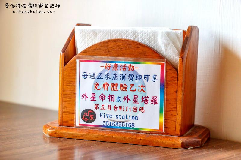 桃園中壢生活飲食館