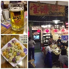 宝源饺子屋 (nefasth) Tags: 宝源饺子屋 baoyuandumplings pékin 北京 beijing restaurant cuisine food chine china 中國 beijingbeerasahi 北京啤酒 diptic